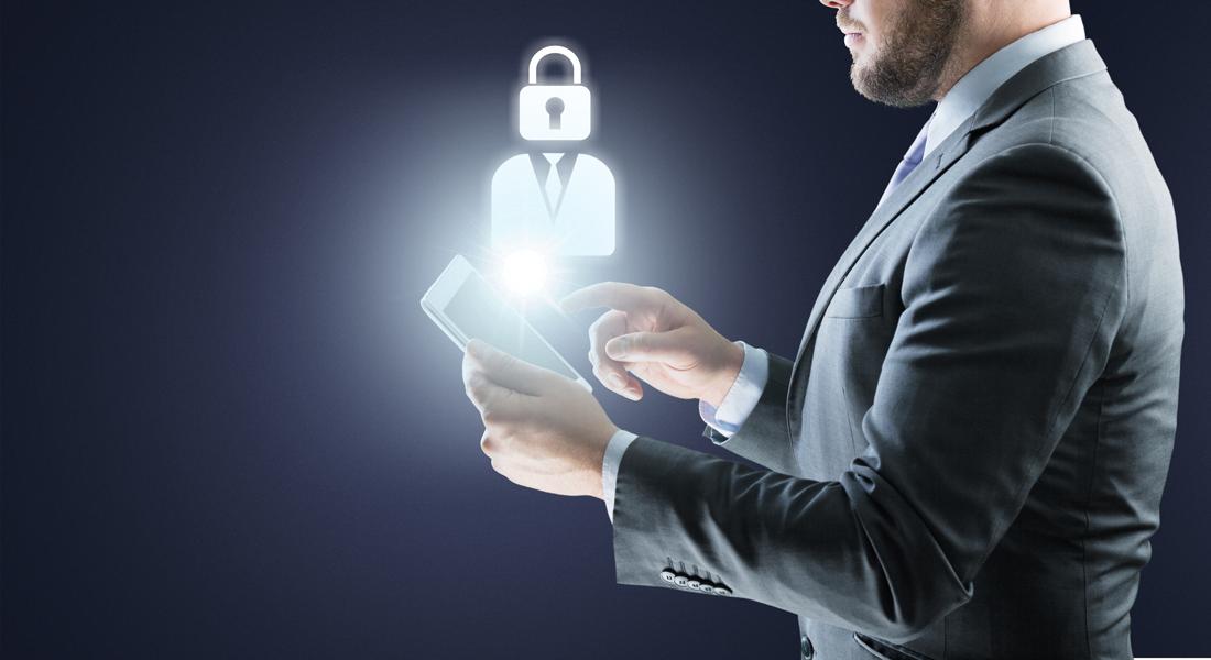Datenschutz integrieren